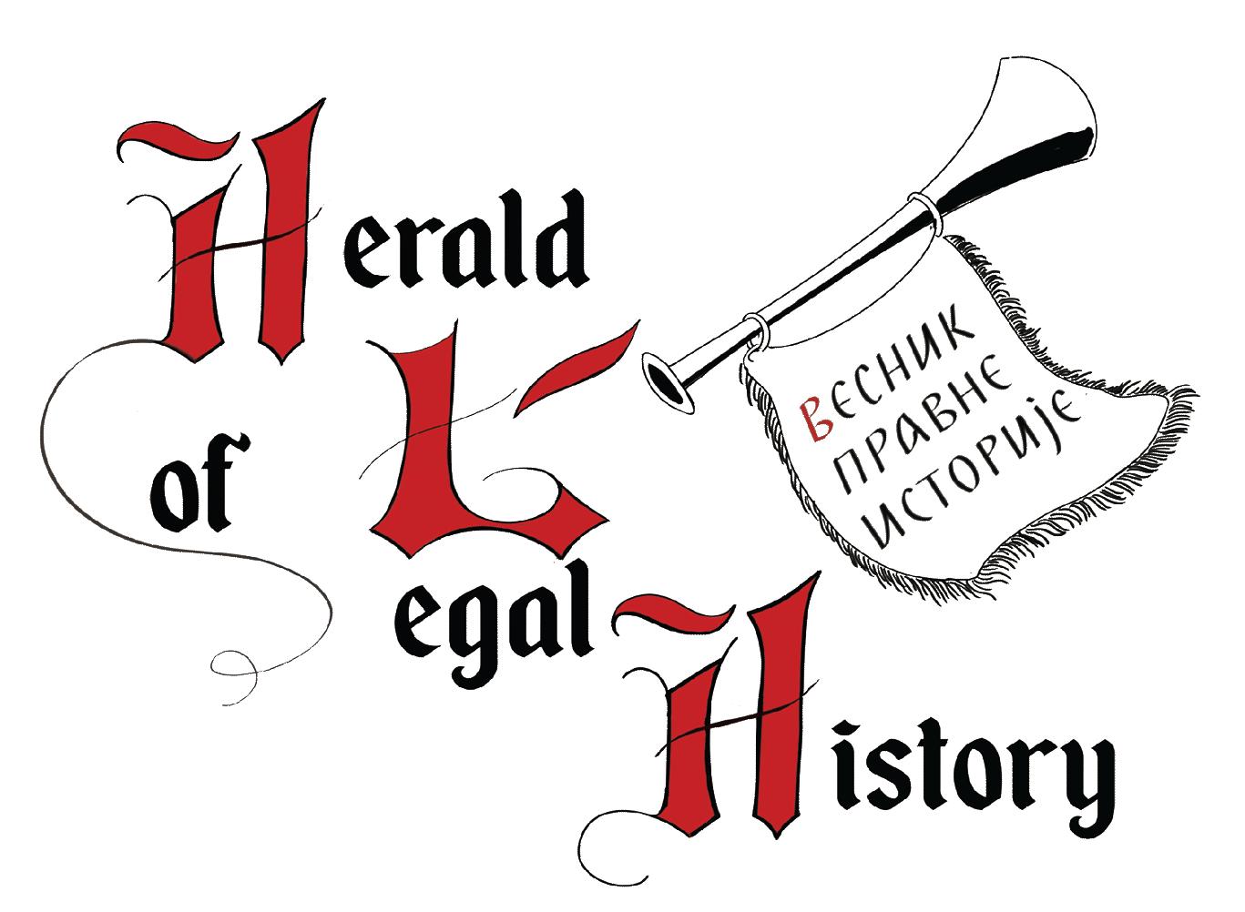 Logo HLH